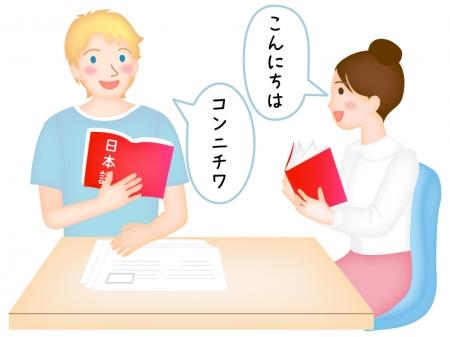lezione di giapponese